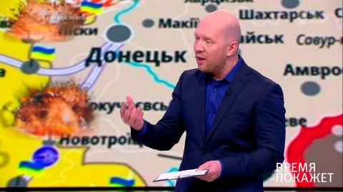 Путь Украины. Время покажет.…