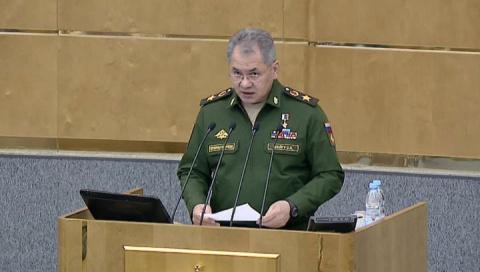 Шойгу: окончательная версия катастрофы Ту-154 установлена на 99 процентов