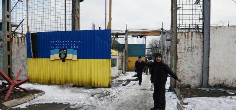Заключенные украинских тюрем…