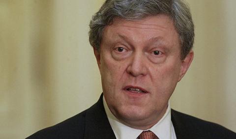 Явлинский: От политики, кото…
