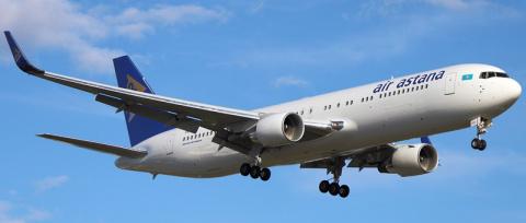 Авиакомпания Air Astana пред…