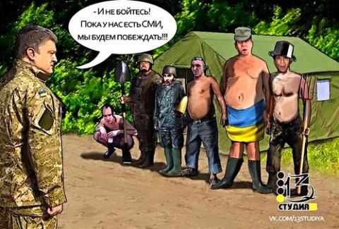 Донецк - укроновости