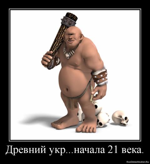 Донецк – особенности древних…