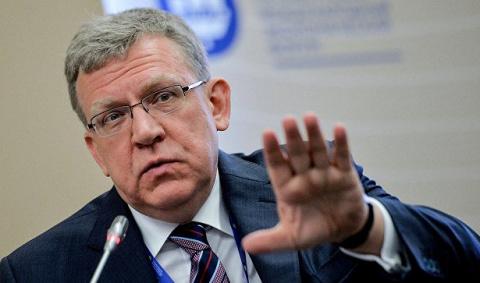 Кудрин предрекает появление «почти бессмертных людей»— ноневРоссии