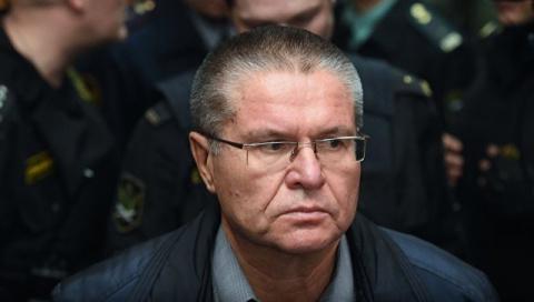 Улюкаеву предъявили обвинение в окончательной редакции