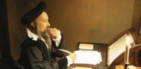 Предсказания Нострадамуса/Nostradamus на 2018 год