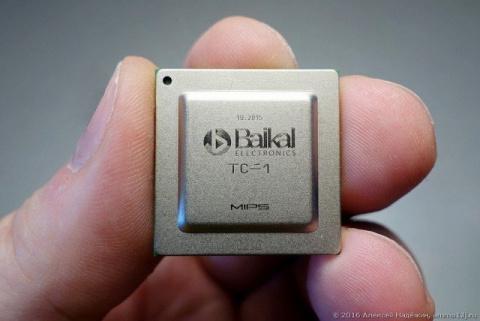 Российский процессор Байкал (13 фото)