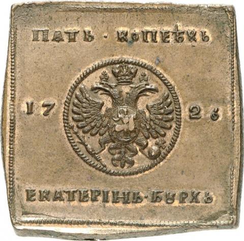 Квадратные медные платы 1726 года