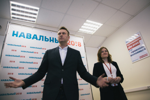 Навальный - верни деньги!