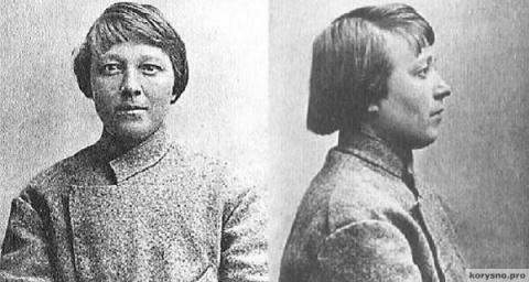 Легендарная Мурка —  кем на самом деле была Маруся Климова