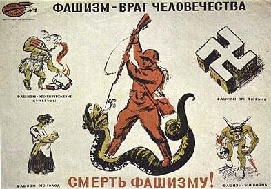 ОУН-УПА с особой жестокостью убивали украинцев и поляков