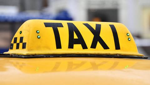 Таксист вернул чилийцу 50 ты…