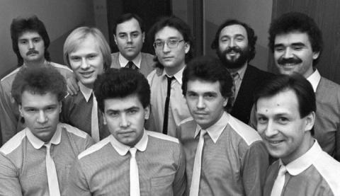 """1984 год. Кемерово. ВИА """"Лей…"""