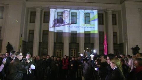 Активист «Михомайдана» разбил голову полицейскому