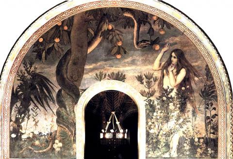 Искушение Евы Змием