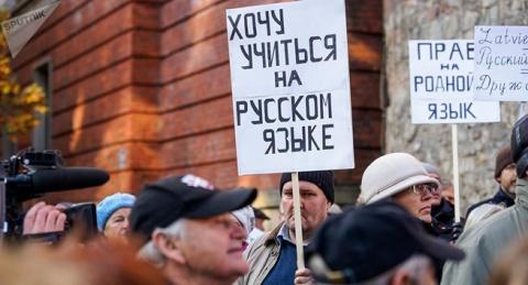 Русские в Прибалтике дошли д…