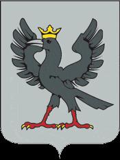 ГОРОДА-ГОСУДАРСТВА ЮГО-ЗАПАДНОЙ РУСИ XI — начала XIII вв.