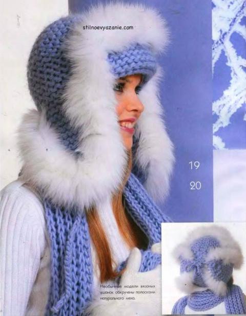 Шапка-ушанка и шарф