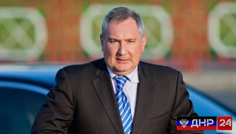 Рогозин рассказал, почему Румыния не пропустила самолет с российской делегацией