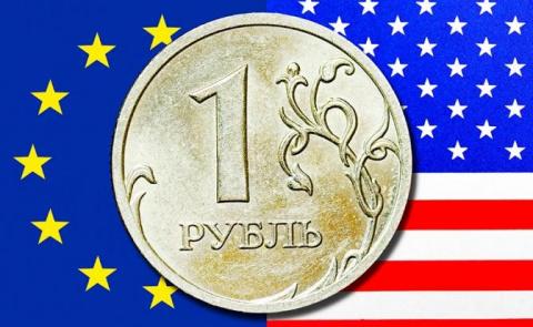 Какой же всё-таки рубль нуже…