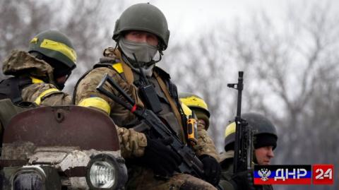 Сводка режима прекращения огня на 20 января