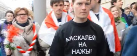 На Украине решили расшатыват…