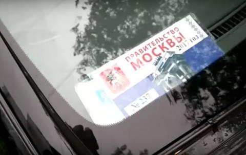 """""""Мерседес"""" московской чиновницы перекрыл проезд скорой помощи"""