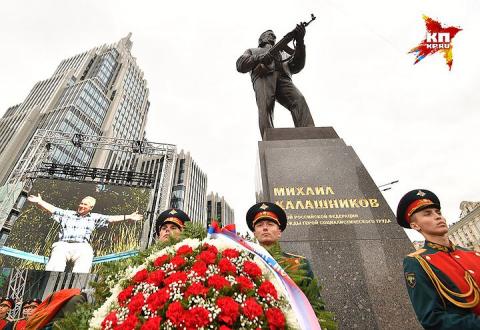 Автор памятника Михаилу Кала…