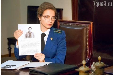 Мария Луговая постарела на 30 лет