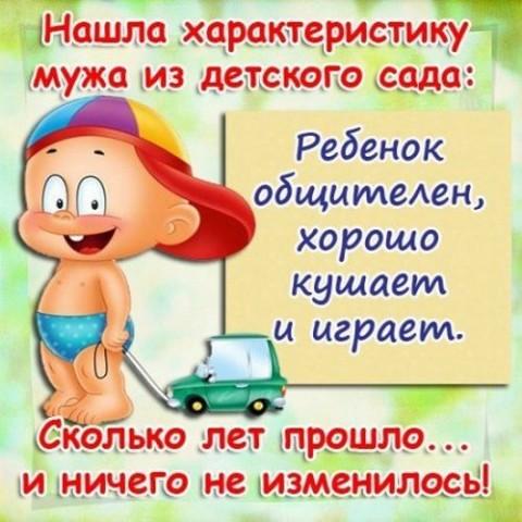 О подгузниках)