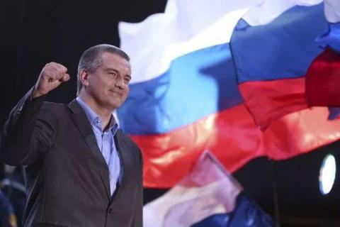 В Крыму предложили странам Е…