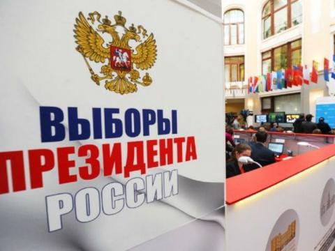 Правительство России начинает подготовку к президентским выборам