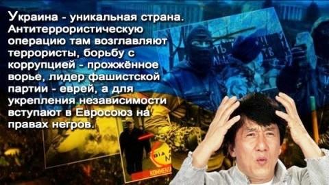 """Вспомнить ВСЁ ! """"Бабий яр"""".. дежавю в Славянске!"""