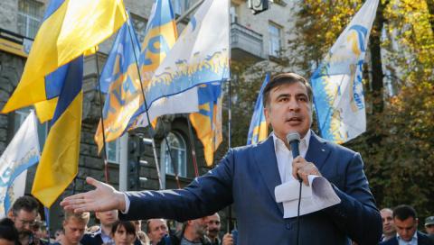 Саакашвили в центре Киева гр…
