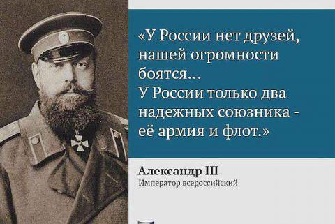 """Резонанс:   """"В КОМПАНИИ С БОЛЬШЕВИКАМИ"""""""