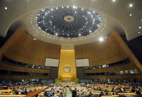 Япония подписала заявление ООН против ядерного оружия