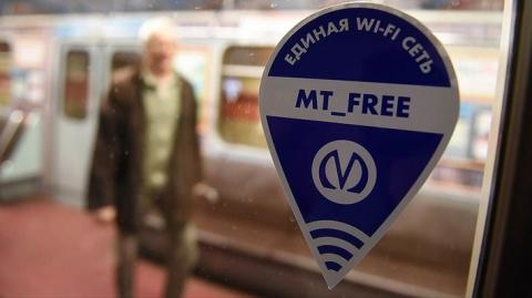 На Фрунзенско-Приморской линии петербургского метро запущен бесплатный Wi-Fi