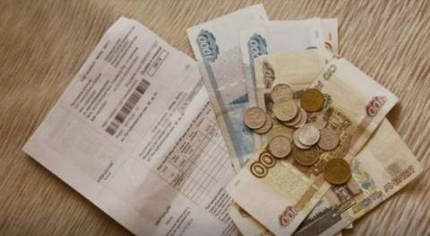Жителям РФ в платежках ЖКХ н…
