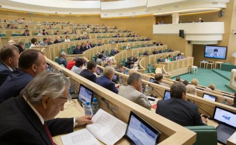 СФ одобрил создание наследственных фондов в России