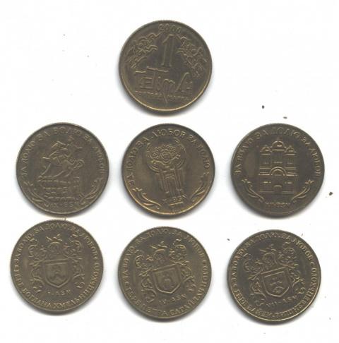 """Водочные жетоны торговой марки """"Гетьман"""""""