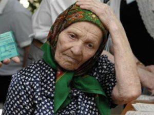 Пенсионеров лишат сотен милл…