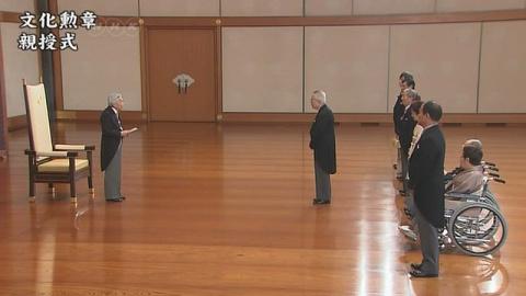 Император Японии наградил лауреатов Ордена культуры