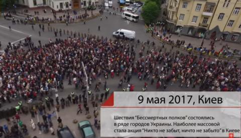 Телеведущий-майданщик о 9 мая в Киеве: Меня трясёт, откуда опять этот «Бессмертный полк»?