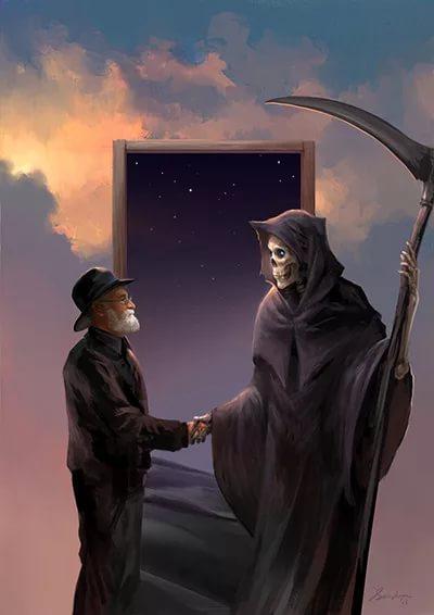 Разговор со Смертью