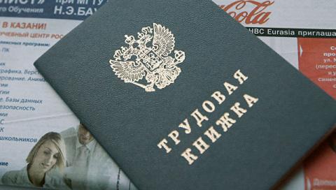 """""""Ведомости"""" сообщили о планах властей повысить минимальный трудовой стаж"""