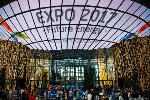 ЭКСПО-2017 в Астане. Как это…