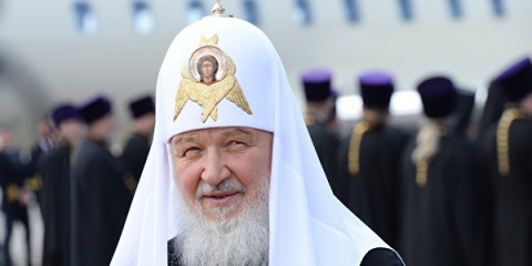 Патриарх Кирилл сравнил зако…