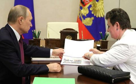 Рабочая встреча с губернатор…