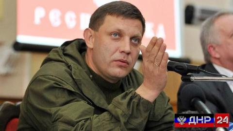 Глава ДНР берет под личный контроль работу КПВВ