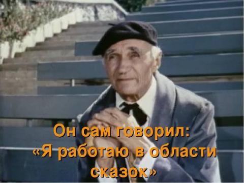 4 июня - День Памяти Георгия Милляра